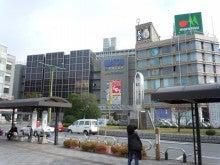 埼玉を中心とした、子供たちと行った身近な遊び場情報を中心に書いていきたいと思います。-岩槻区役所引越し