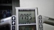 ダイエッタまさ-111120体重