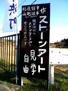 山田スイッチの『言い得て妙』 仕事と育児の荒波に、お母さんはもうどうやって原稿を書いてるのかわからなくなってきました。。。-看板