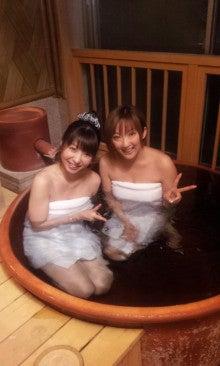 山田まりやオフィシャルブログ「mariyamin V」 powered by Ameba-2011-11-20 17.56.21_ed.jpg2011-11-20 17.56.21_ed.jpg