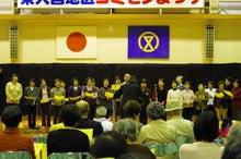 ★ 東大宮スポーツクラブ ★-コミセン5