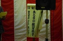 ★ 東大宮スポーツクラブ ★-コミセン1