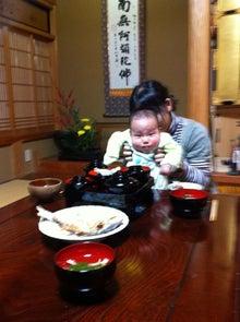 親子かめ日記-お食い初め