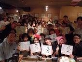 $ザ・飲み会伝説!日本一の飲み会『ワクワク飲み』と居酒屋のコラボレーションで日本全国地域活性促進プロジェクト!-ワクワク飲み2周年記念