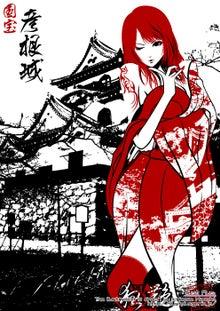 $和風セクシーガールズイラスト(日本刀・着物・和服・美人画・美少女画)制作-彦根嬢(彦根城)