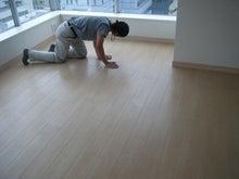 東京世田谷区のハウスクリーニング