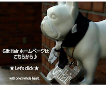 Gift Hair  - men's only salon -