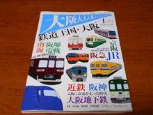 酔扇鉄道-TS3E1685.JPG