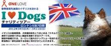$帰ってきたしもたく犬日記@東京都心・港区から発信する犬とのアーバンライフ(都会生活)/次世代の犬・ペットとの暮らし方