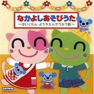 育児ブログ 【VSかのん】~札幌子育て観察絵日記-和尚さん