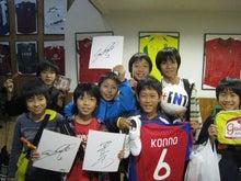 東京都小平市のフットボール場『トライフットボールフィールド』-祭 3