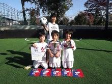 東京都小平市のフットボール場『トライフットボールフィールド』-少年大会 優勝