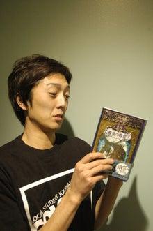 susumu-book