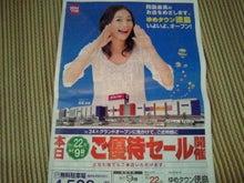 普通なんじょ-2011112215490000.jpg