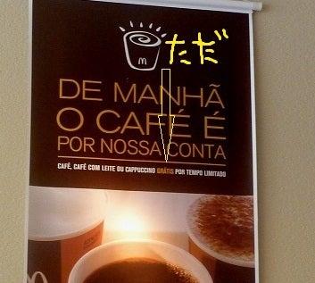 ビキニ com ブッダ @ Brasil