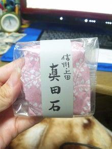 歌舞姫通信