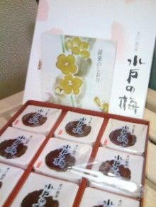 公式:黒澤ひかりのキラキラ日記~Magic kiss Lovers only~-TS395568033.JPG