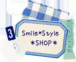 Smile*Style ~マジカルフード・食べられない魔法食の世界~