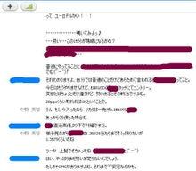 $OB3トレーダーブログ♪ by michi