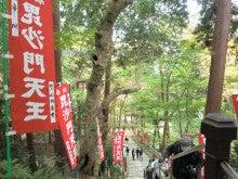 赤と黒-毘沙門堂(入り口)