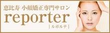 $足から顔までを美しくするボディワーカー森拓郎 オフィシャルブログ