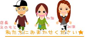 千葉駅3分の美容室|男性・子供カット歓迎の美容院ブリアンテ