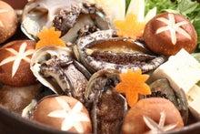 $札幌海鮮問屋 魚金 ブログ-あわび鍋