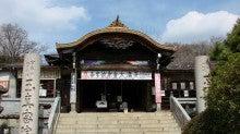 ビオス整骨院 武蔵新城店のブログ