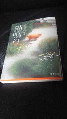 小春にっき-111121_2350~01.jpg