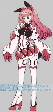 ファンタシースターシリーズ公式ブログ-cute03