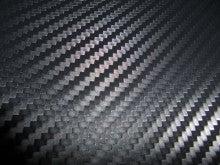 ゆーき。のブログ-カーボン素材