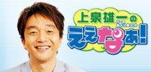 姫路 和菓子通信「おもてなし」