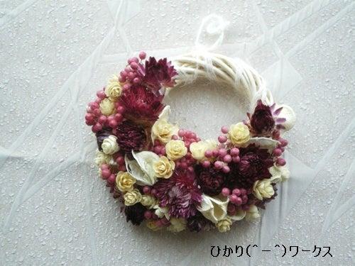$Mohalaな日々。 ~お花とハンドメイド~