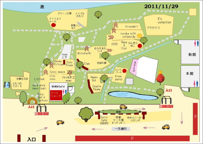 【merceメルチェ】in TOSU 11/29 出店者配置図!