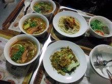 $遥香の近況日記-多国籍麺
