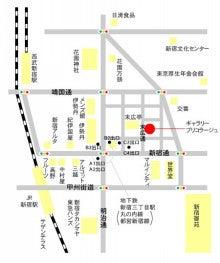 新宿ブリコラージュのブログ-マップ