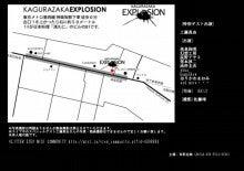 イベント企画屋×SAX吹き=ARISA