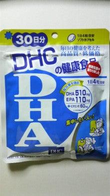 riricoの徒然日記-DHA