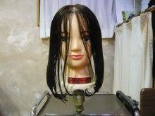 アンタ、本当に美容師なの !?