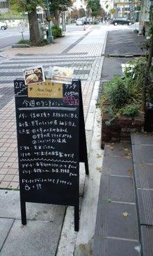 omosirosouna kotoga suki-111115_0850~01.jpg