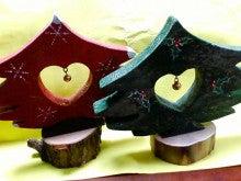 コミュニティ・ベーカリー                          風のすみかな日々-クリスマスツリー