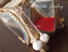 ☆・。あいちゃんのブログ。・☆Sweet memorial and happy diary☆   Princess Jewelry official blog