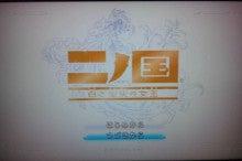 サクラのブログ-DSC_0290.JPG