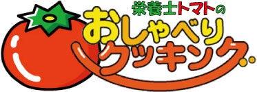 大阪カフェ交流会カスタム~グロウライフカスタム~