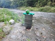 村長オフィシャルブログ「橋の下から2010秋」Powered by Ameba