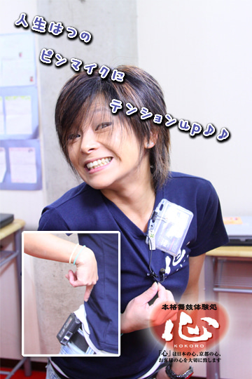 京都舞妓体験処『心』 スタッフブログ-chukyo02