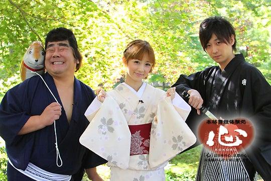 京都舞妓体験処『心』 スタッフブログ-chukyo01