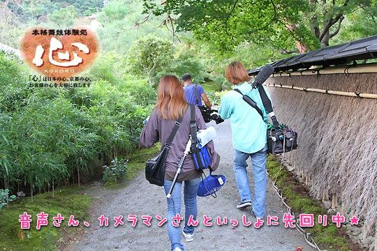 京都舞妓体験処『心』 スタッフブログ-chukyo03