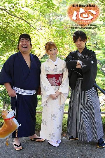京都舞妓体験処『心』 スタッフブログ-chukyo08