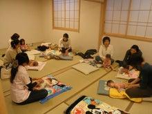 子連れOKのママ向け講座『ママクル』 at名古屋